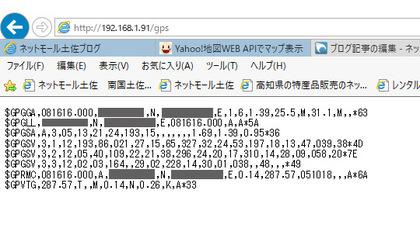 ESP32_gysfdmaxb_Server_resp-181005-1.jpg